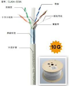 超六类4对双绞线 CAT 6A SOLID CABLE P/N: CLA04-SC6A CLA04-UC6A